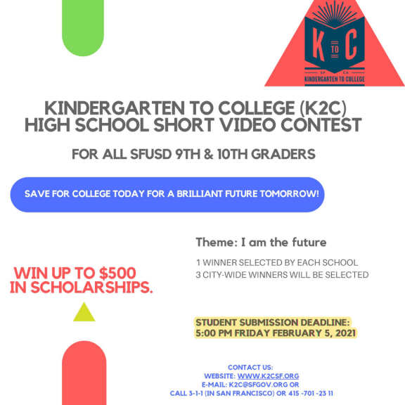K2C HS Short Video Contest
